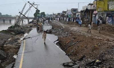 نیشنل ڈیزاسٹر منیجمنٹ اتھارٹی نے زلزلے سے متاثرہ علاقوں کی تفصیلات جاری کر دی۔