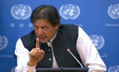 مودی کےگھمنڈ نے خطے کے امن کو خطرے میں ڈال دیا,ہمیں خدشہ ہےمقبوضہ کشمیر میں کرفیو ہٹنے کے بعد خونریزی ہوگی:وزیر اعظم عمران خان