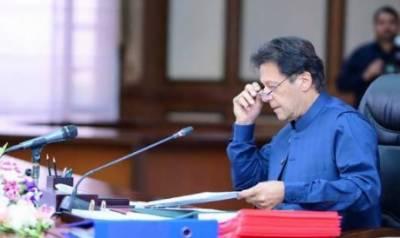 وزیراعظم کا پھر وفاقی وزراءمیں تبدیلی کا عندیہ ،جن وزراء کی کارکردگی ٹھیک نہیں انہیں تبدیل کررہا ہوں: وزیراعظم عمران خان