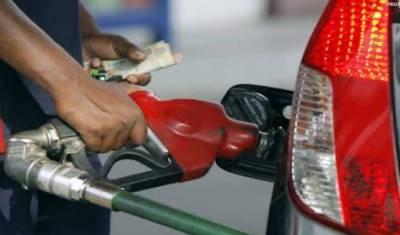حکومت کاماہ اکتوبر کیلئے پیٹرولیم مصنوعات کی قیمتیں برقرار رکھنے کا فیصلہ