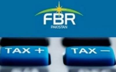 963 ارب تک ٹیکس وصول کر لیا جائے گا: چیئرمین ایف بی آر