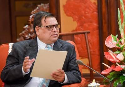 نیپالی پارلیمنٹ کے اسپیکر عصمت دری کے الزام کے بعدمستعفی