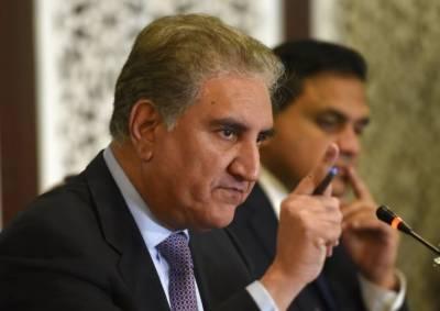 بھارت کے ساتھ مذاکرات کشمیریوں کے زخموں پر نمک چھڑکنے کے مترادف ہوگا۔شاہ محمود قریشی