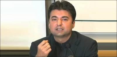 سابق بے شرم رہنماؤں نے ہمارا سر جھکایا ہوا تھا: مراد سعید