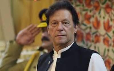 انگریزوں نے ہمارا تعلیمی نظام بڑی محنت سے تباہ کیا: وزیر اعظم
