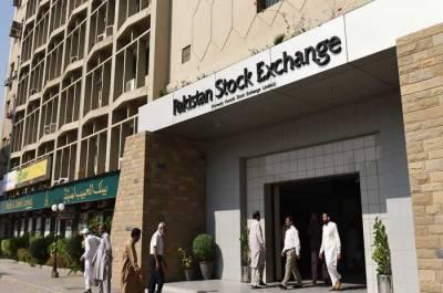 پاکستان سٹاک مارکیٹ میں اضافے کا رجحان،100 انڈیکس میں 35 پوائنٹس کا اضافہ