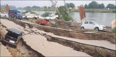 زلزلے میں جاں بحق افراد کے لواحقین کے لیے 10 لاکھ روپے امداد کا اعلان