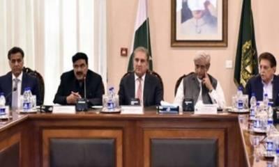 کشمیر سیل کا اجلاس، سول و عسکری حکام کی شرکت، پاکستان کشمیریوں کی سیاسی، سفارتی اور اخلاقی معاونت جاری رکھے گا: وزیر خارجہ