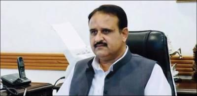 نئے پاکستان میں اساتذہ کو ان کا اصل مقام دیا گیا ہے، عثمان بزدار