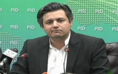 28ممالک میں پاکستانیوں کے 11 ارب ڈالر موجود ہیں:حماد اظہر