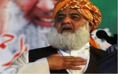 مدارس کو کسی کے رحم و کرم پر نہیں چھوڑ سکتے:مولانا فضل الرحمان