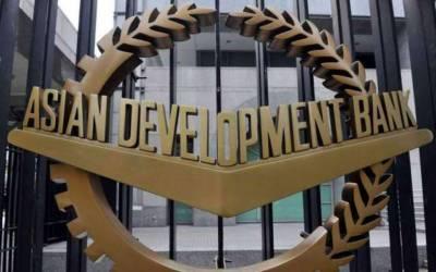 ایشیائی ترقیاتی بینک پاکستان کو 20کروڑ ڈالرز کی اضافی رقم دے گا۔