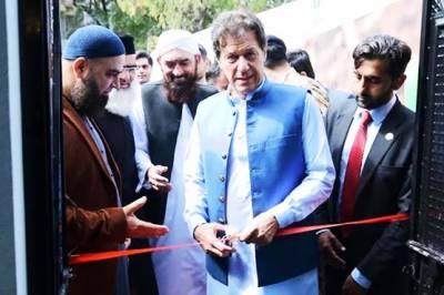 وزیر اعظم عمران خان نے 'احساس سیلانی لنگر' سکیم کا افتتاح کر دیا۔