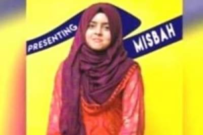 کراچی:یونیورسٹی طالبہ مصباح کے قاتل گرفتار