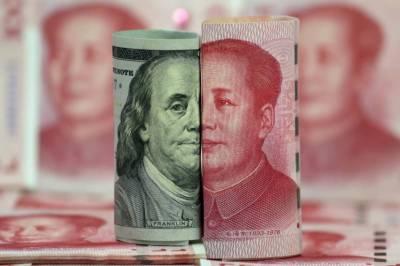 چینی زرمبادلہ ذخائر کی مالیت 3.0924ڈالر تک پہنچ گئی