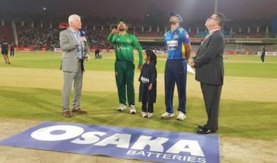دوسرا ٹی ٹوئنٹی: سری لنکا کا پاکستان کیخلاف ٹاس جیت کر بیٹنگ کا فیصلہ