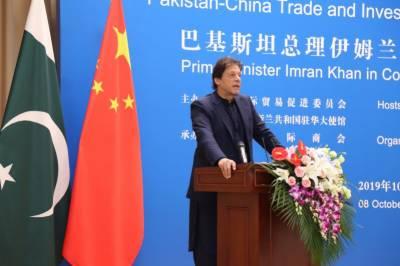 خواہش تھی چینی صدر شی جن پنگ کی پیروی کر کے 500کرپٹ لوگوں کو جیل میں ڈالوں۔ عمران خان