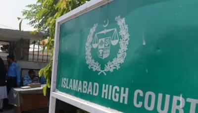 اجازت کے بغیر کوئی دھرنا نہیں دے سکتا، احتجاج کرنا بنیادی حق لیکن باقیوں کا بھی حق ہے۔ اسلام آباد ہائی کورٹ