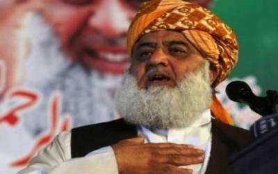 مولانا فضل الرحمان کے آزادی مارچ کی تاریخ تبدیل، آزادی مارچ 31 اکتوبر کو اسلام آباد میں داخل ہوگا