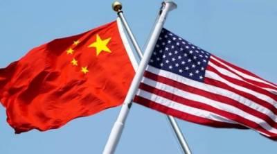 چین کاامریکہ سے چینی کمپنیوں کی ٹیکنالوجی کی فروخت پرعائدپابندیاں اٹھانےکامطالبہ