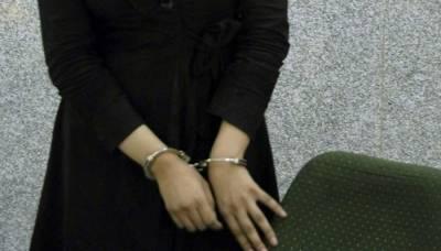 سائبر کرائم نیٹ ورک چلانے والی خاتون گرفتار