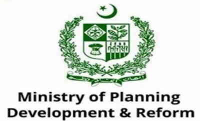 پاورٹی ڈویژن کے ترقیاتی منصوبوں کے لئے 4 کروڑ روپے جاری
