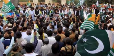 کشمیریوں سے اظہاریکجہتی کا دن، اسلام آباد میں آج انسانی ہاتھوں کی زنجیر بنائی جائے گی