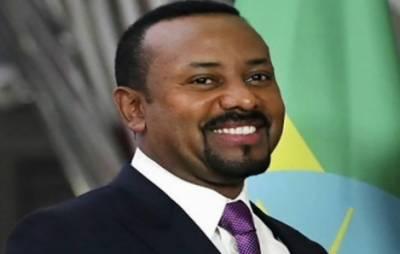 امن کا نوبیل انعام ایتھوپیا کے وزیر اعظم آبی احمد علی کے نام