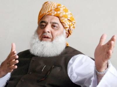 مو جو دہ حکومت مکمل طور پر نااہل ثابت ہوچکی۔ مولانا فضل الرحمان