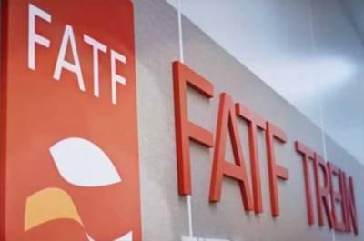 ایف اے ٹی ایف کا اہم اجلاس آج سے پیرس میں ہو گا