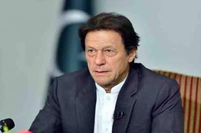 وزیراعظم عمران خان آج ایک روزہ دورے پر ایران جائیں گے