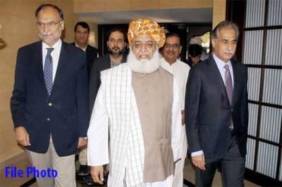 ن لیگ کا مولانا فضل الرحمن کے ساتھ آج ملاقات کا اعلان