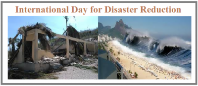 آج قدرتی آفات کے خطرے میں کمی کا عالمی دن منایا جارہا ہے