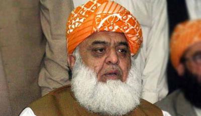 مسلم لیگ (ن) نے آزادی مارچ کی حمایت کا اعلان کیا ہے، مولانا فضل الرحمان