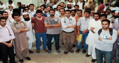 ایم آئی ٹی ایکٹ:پنجاب اور کے پی کے ڈاکٹرز کا احتجاج جاری
