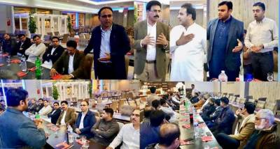 سینئر رہنما پی ٹی آئی یورپ یاسر خان نے ایم کیو آئی فرانس کے نومنتخب عہدیداران کے اعزاز میں عشائیہ کا اہتمام کیا ۔