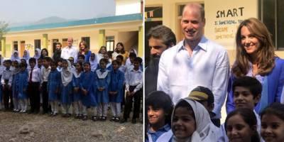 برطانوی شاہی جوڑے کا اسلام آباد میں گرلز ہائی اسکول کا دورہ