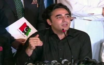 بلاول نے حکومت مخالف احتجاج کراچی سے شروع کرنے کا اعلان کردیا