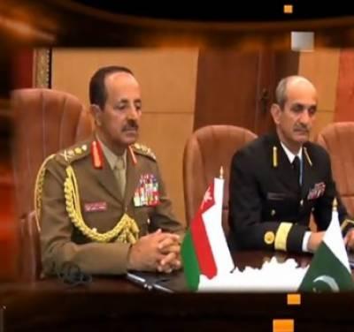 آرمی چیف جنرل قمر جاوید باجوہ سے عمان کے چیف آف اسٹاف کی ملاقات