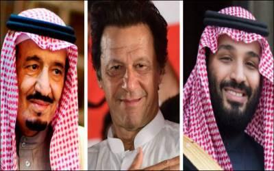 ایران کے بعد سعودی قیادت کی بھی امن کیلئے عمران خان کے کردار کی تعریف