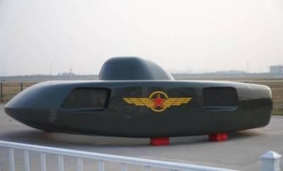 چین کی اڑن طشتری جیسے ہیلی کاپٹر کے ماڈل کی نمائش