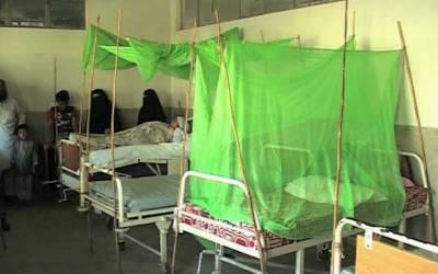 پنجاب میں دینگی کے وار جاری، گذشتہ 24 گھنٹوں میں مزید 165 شکار