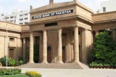گورنر اسٹیٹ بنک نے شرح سود کو موجودہ سطح پر برقرار رکھنے کا اعلان کردیا
