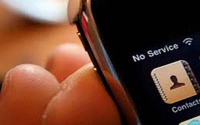 چہلم امام حسین پر موبائل فون سروس اور ڈبل سواری جزوی طورپر بند کرنے کا فیصلہ