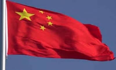 چین میں ریمورٹ کنٹرول طیاروں کے سالانہ مقابلے کا آغاز