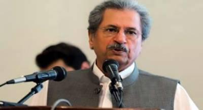 حکومت ملک میں تعلیمی نظام کوبہتربنانےکےلئےاقدامات کررہی ہے:شفقت محمود