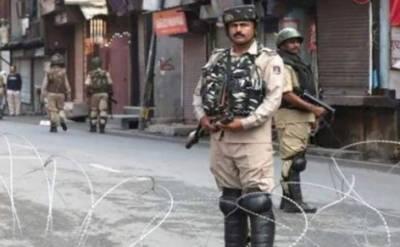 مقبوضہ کشمیر: سی بی آئی نے حریت رہنماءجاوید احمدمیر کو گرفتار کرلیا