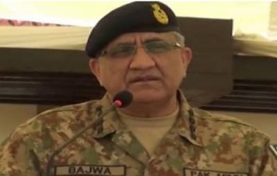 پاک فوج کے تربیت اور جسمانی فٹنس کے اعلیٰ معیارات کو برقرار رکھنے پر فخر ہے:آرمی چیف