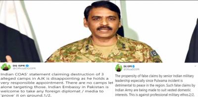 ڈی جی آئی ایس پی آر نے بھارتی آرمی چیف کا آزادکشمیرمیں مبینہ تین کیمپوں کو تباہ کرنے کادعویٰ مسترد کردیا
