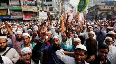 بنگلہ دیش:فیس بُک پرتوہین آمیز پوسٹ کے خلاف ہنگامے، چار افراد ہلاک،50 زخمی